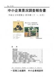 H25keikyo7_9